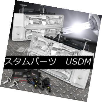 ヘッドライト FOR 88-93 GMC C/K 1500/2500 CHROME HEAD LIGHTS+BUMPER+CORNER+9006 6000K SLIM HID 88-93 GMC C / K 1500/2500 CHROME HEADライト+バンパー+ コーナー+ 9006 6000KスリムHID