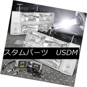 ヘッドライト FOR 88-93 C10 C/K TRUCK 8-PIECES CHROME HEADLIGHT+CORNER+9006 BULB 6000K+BALLAST 88-93 C10 C / Kトラック8-ピースクロームヘッドライト+コーナー ER + 9006 BULB 6000K +バラスト