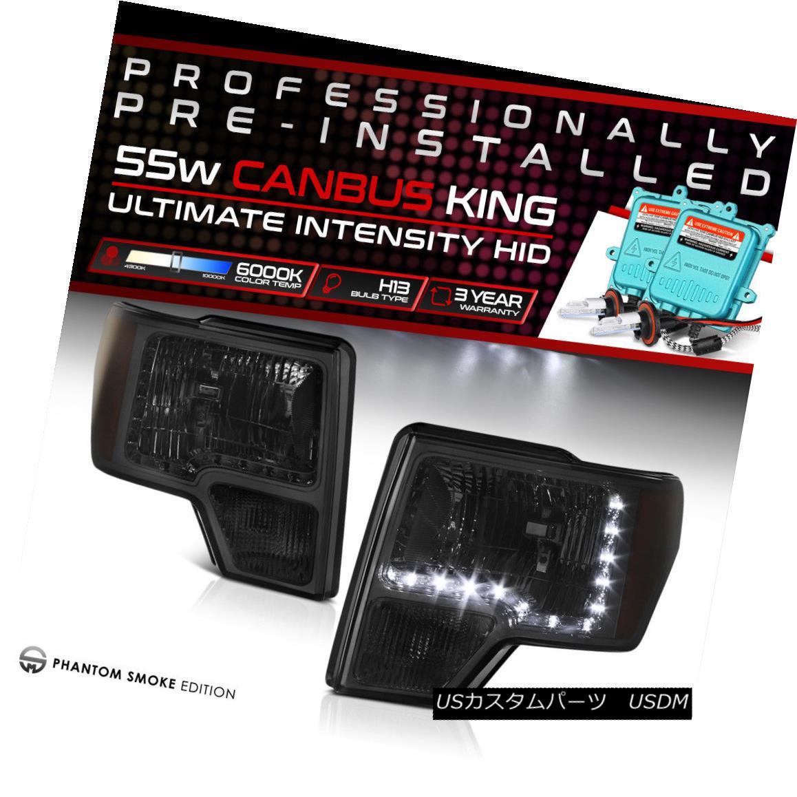 ヘッドライト {BUILT-IN HID LOW BEAM} 2009-2014 Ford F150 Harley Limited Smoke Headlights DRL {HID LIGHT BEAMを内蔵} 2009?2014 Ford F150 Harley LimitedスモークヘッドライトDRL