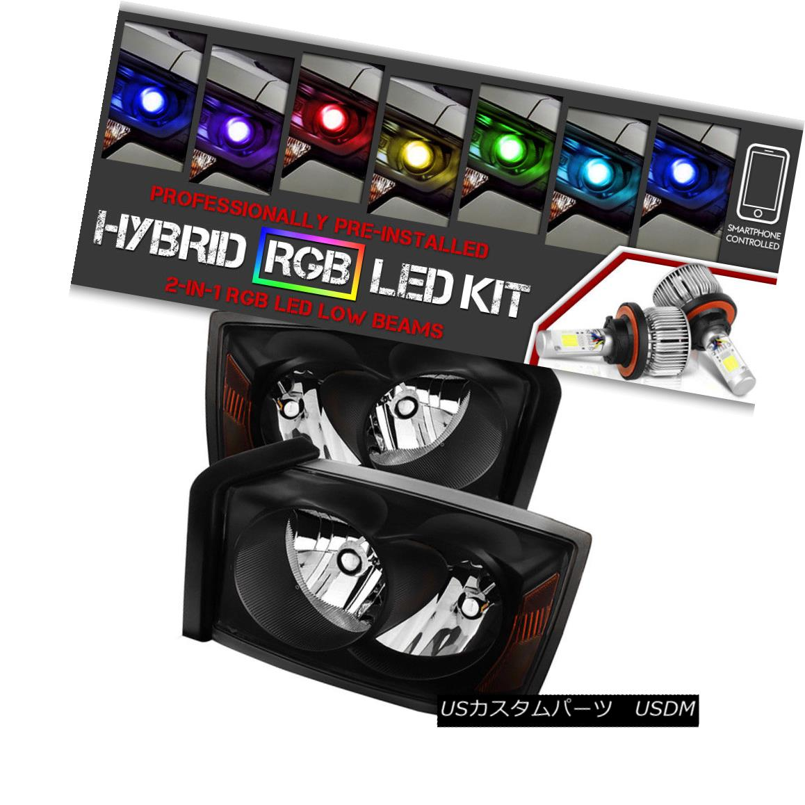 ヘッドライト [FLASHING MULTI-COLOR LOW BEAM] 2005-2007 Dodge Dakota SLT Headlight LEFT+Right [マルチカラーロービームの点滅] 2005-2007 Dodge Dakota SLTヘッドライトLEFT +右
