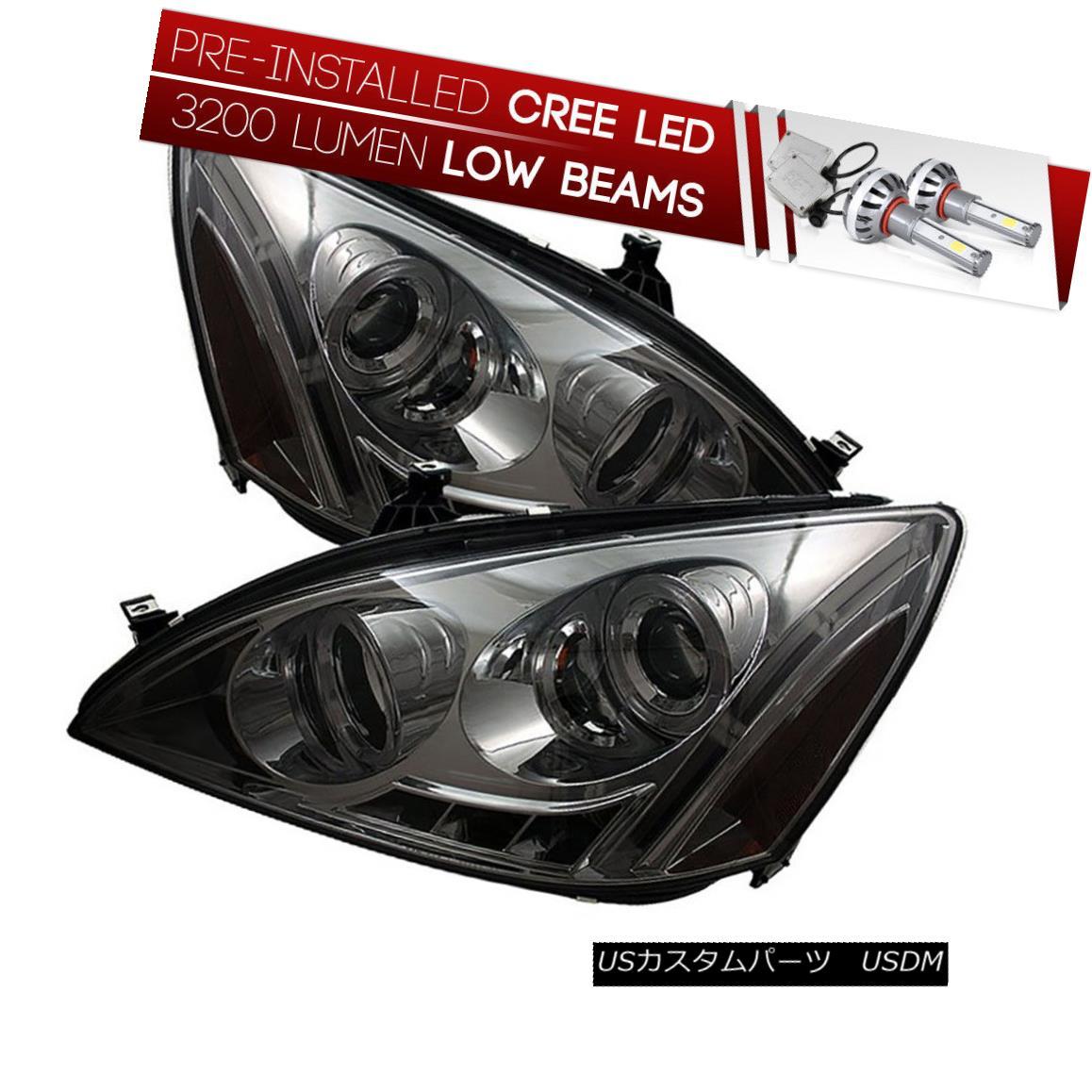 ヘッドライト [CREE LED Bulb Installed]03-07 Honda Accord Smoked Dual Halo Projector Headlight [CREE LED Bulb Installed] 03-0  7ホンダアコードスモークデュアルハロープロジェクターヘッドライト