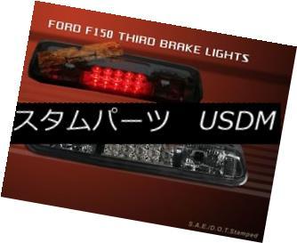 テールライト 04-05-06-07-08 FORD F150 3RD THIRD BRAKE LED LIGHT SMOK 04-05-06-07-08フォードF150 3RDブレーキLEDライトSMOKE