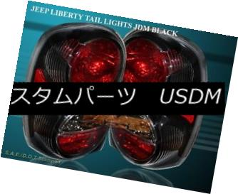 テールライト 2002-2007 JEEP LIBERTY ALTEZZA TAIL LIGHTS BLACK 2003 2002-2007 JEEP LIBERTY ALTEZZAテールライトブラック2003