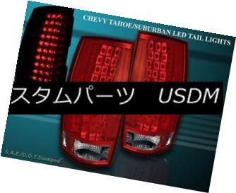 テールライト 07-11 CHEVY TAHOE/SUBURBAN 07-10 YUKON/ YUKON DENALI RED/CLEAR LED TAIL LIGHTS 07-11 CHEVY TAHOE / SUBURBAN 07-10 YUKON / YUKON DENALI RED / CLEAR LEDテールライト