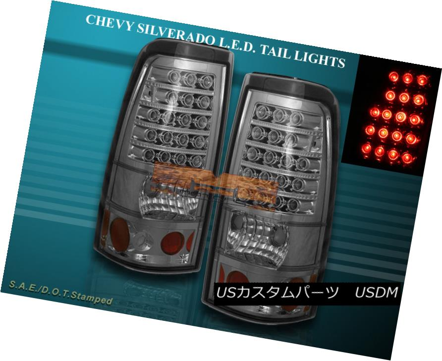 テールライト 2003-2006 CHEVY SILVERADO 2004-2006 GMC SIERRA TAIL LIGHTS SMOKE LED 04 05 2003-2006 CHEVY SILVERADO 2004-2006 GMC SIERRAテールライトSMOKE LED 04 05
