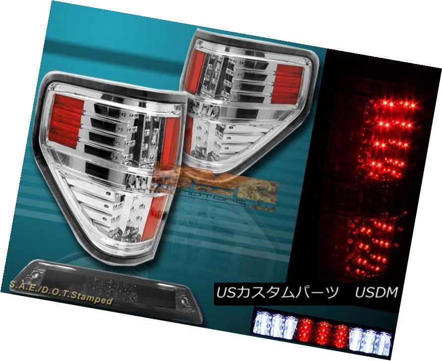 テールライト 09-14 Ford F150 XL XLT STX FX4 Chrome Housing LED Tail Lights + 3rd Brake Light 09-14フォードF150 XL XLT STX FX4クロムハウジングLEDテールライト+第3ブレーキライト