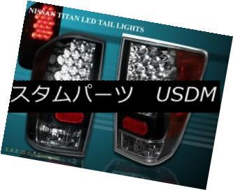 テールライト BLACK テールライト LED TAIL LIGHTS REAR TRUNK FIT LE FOR TRUNK 2004-2012 NISSAN TITAN LE XE SE BLACK LEDテールライトリアトランクフィット2004-2012 NISSAN TITAN LE XE SE, 家電ランド ポパイネット:c6ebfd8e --- officewill.xsrv.jp