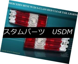 テールライト 86 87 88 89 90 91 MERCEDES BENZ W126 S-CLASS RED / CLEAR TAIL LIGHTS 86 87 88 89 90 91メルセデスベンツW126 Sクラスレッド/クリアテールライト