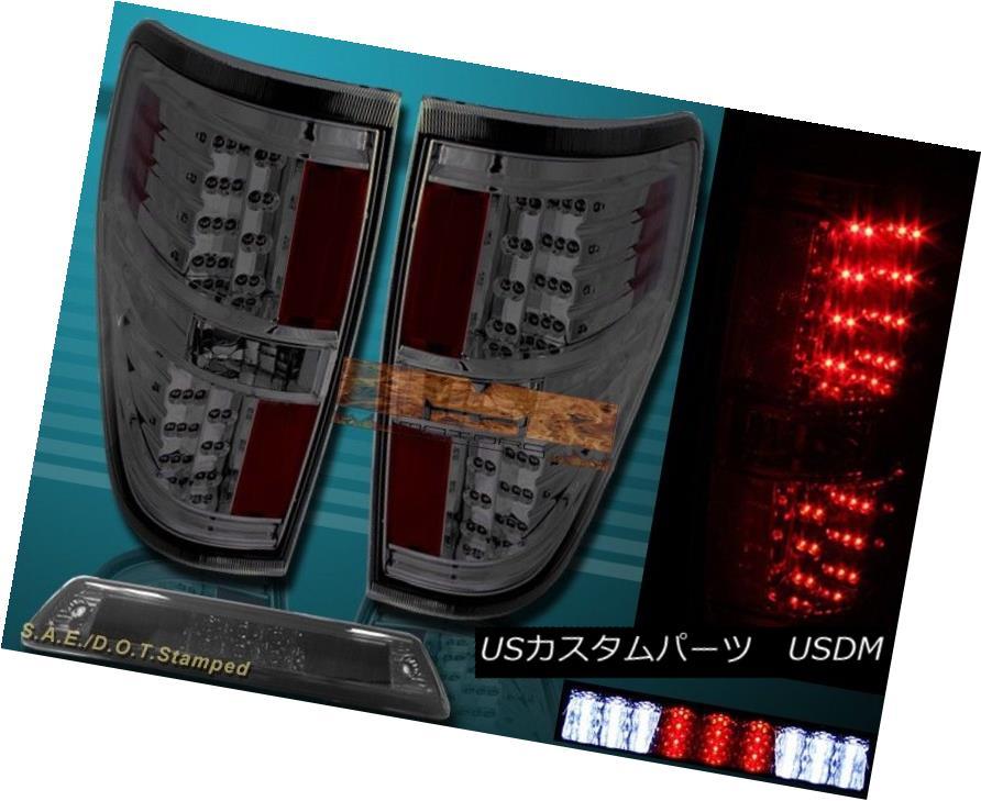 テールライト 09-14 Ford F150 XL XLT STX FX4 Smoke Housing LED Tail Lights + 3rd Brake Light 09-14フォードF150 XL XLT STX FX4スモークハウジングLEDテールライト+第3ブレーキライト