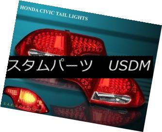 テールライト 2006-2011 HONDA CIVIC DX/EX/GX/LX/SI SEDAN 4-DOOR LED TAIL LIGHTS RED 4 PIECES 2006?2011ホンダシビックDX / EX / GX / LX / SIセダン4ドアLEDテールライトレッド4ピース
