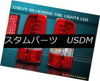 テールライト CLEAR 2003-2006 CHEVY SILVERADO CHEVY 2004-2006 04 GMC SIERRA TAIL LIGHTS RED CLEAR LED 04 05 2003-2006 CHEVY SILVERADO 2004-2006 GMC SIERRAテールライトレッドクリアLED 04 05, トヨアケシ:f0c386d6 --- officewill.xsrv.jp