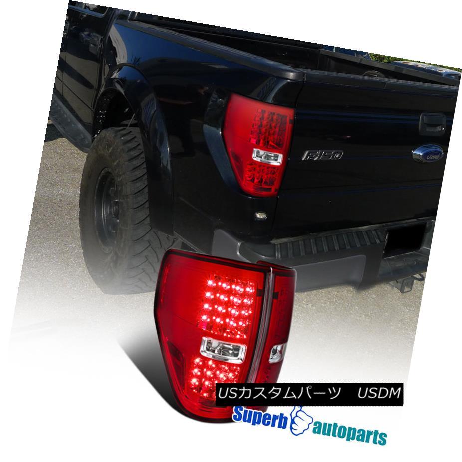 テールライト 2009-2014 Ford F150 Pickup LED Rear Brake Lamps Tail Lights Turn Signal Red Pair 2009-2014フォードF150ピックアップLEDリアブレーキランプテールライトターンシグナルレッドペア