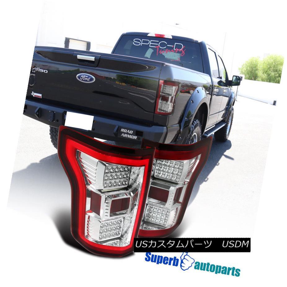 テールライト Red Full LED Daytime Lamps Bar Rear Brake Tail Lights 15-17 F150 Replacement レッドフルLED昼間ランプバーリアブレーキテールライト15-17 F150交換