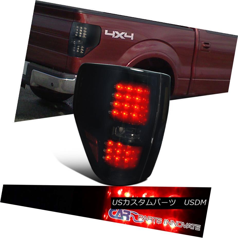 テールライト 2009-2014 Ford F150 Pickup Truck Smoke LED Tail Lights Rear Brake Lamps Pair 2009-2014フォードF150ピックアップトラックスモークLEDテールライトリアブレーキランプペア