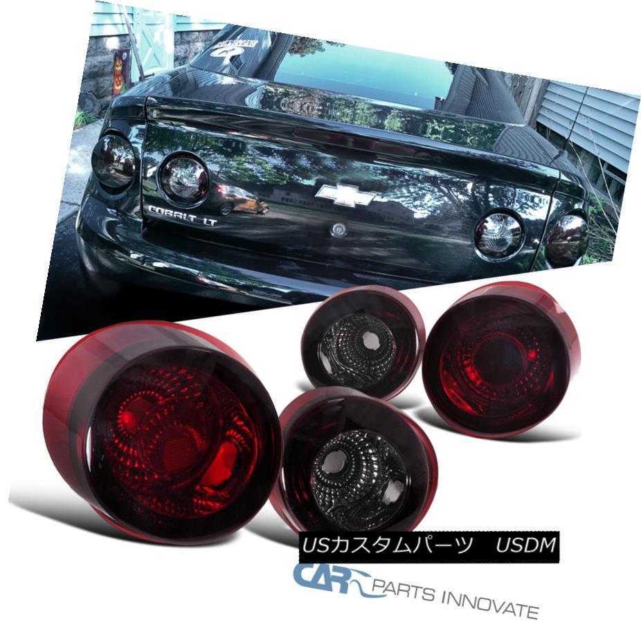 テールライト Chevy 05-10 Cobalt 2Dr Coupe Replacement Tail Lights Brake Stop Rear Lamps Smoke シボレー05-10コバルト2Drクーペ交換テールライトブレーキストップリアライトスモーク