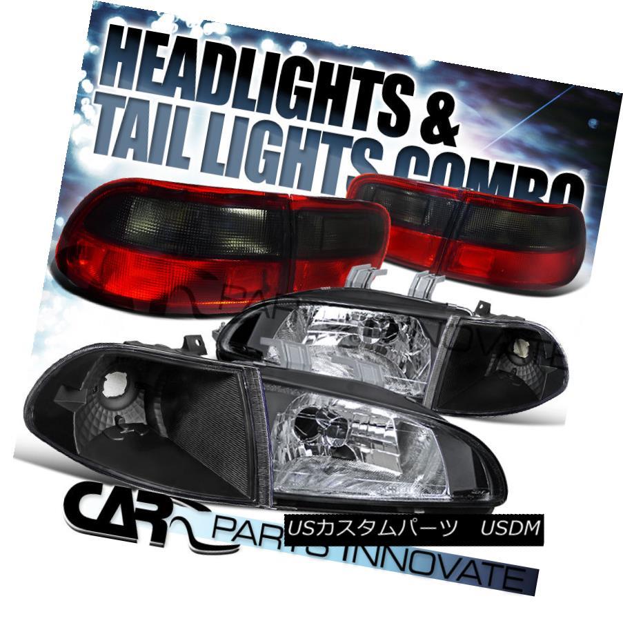 テールライト For 92-95 Honda Civic 4Dr Sedan Black Headlight+Corner Lamp+Red Smoke Tail Light 92-95ホンダシビック4Drセダンブラックヘッドライト+トウモロコシ erランプ+赤煙テールライト