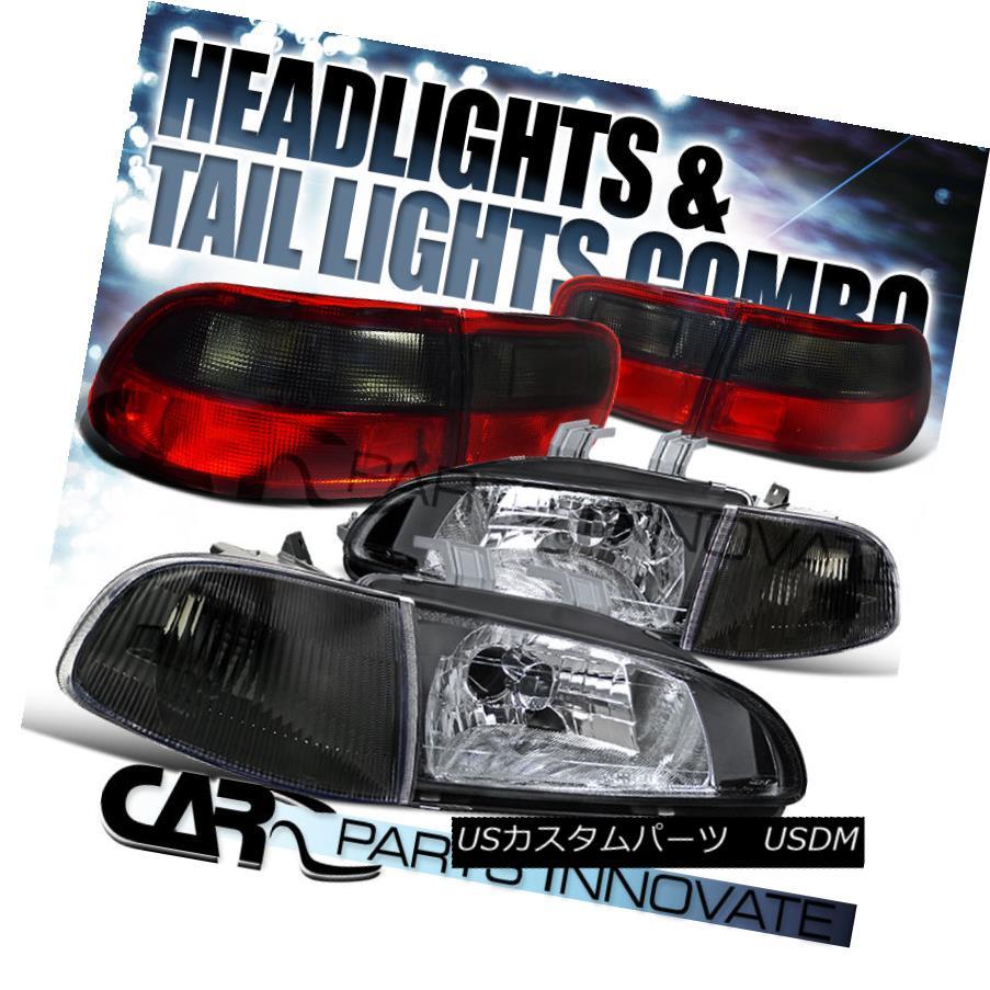 テールライト Fit 92-95 Honda Civic 4Dr Honda Sedan Black Headlight+Corner 4Dr Fit Lamp+Red Smoke Tail Light フィット92-95ホンダシビック4Drセダンブラックヘッドライト+トウモロコシ erランプ+赤煙テールライト, FOREST STONE:016b4445 --- officewill.xsrv.jp