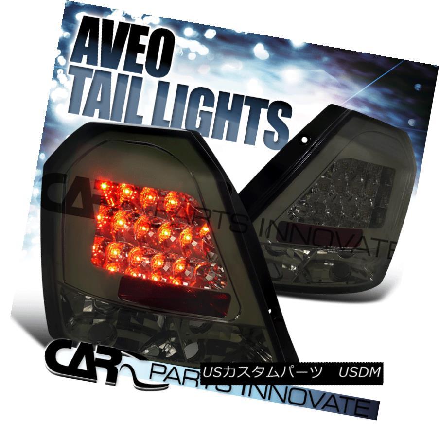 テールライト Chevy 04-08 Aveo Aveo5 HB LED Tail Lights Brake Rear Parking Lamps Smoke Pair シボレー04-08 Aveo Aveo5 HB LEDテールライトブレーキリアパーキングランプスモークペア
