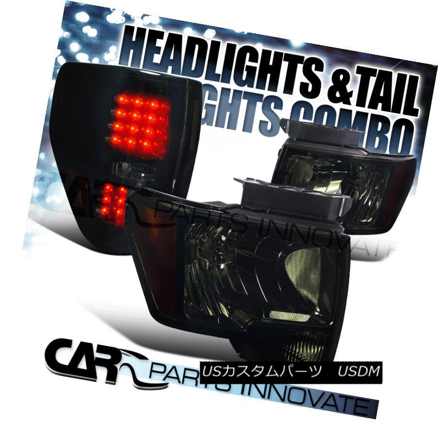 テールライト 2009-2014 Ford F150 F-150 Pickup Smoke Headlights+Glossy Black LED Tail Lamps 2009-2014フォードF150 F-150ピックアップスモークヘッドライト+グロー ssyブラックLEDテールランプ
