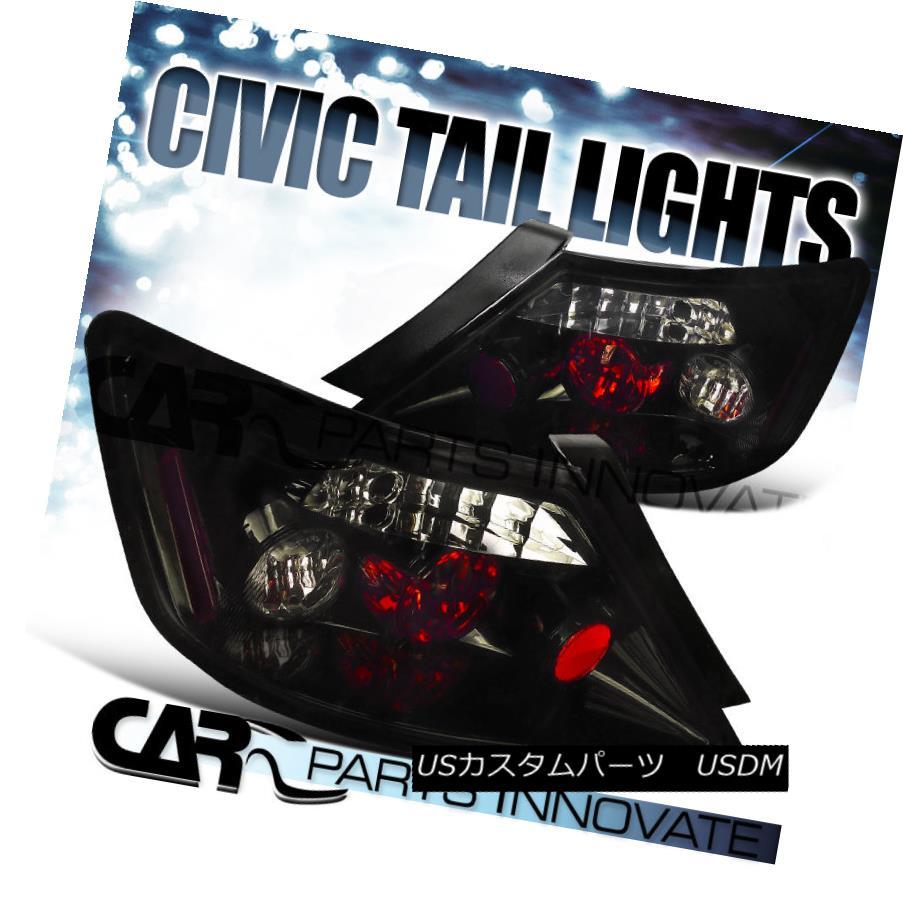 テールライト Glossy Black For Honda 06-11 Civic 2Dr Coupe Smoke Tail Light Brake Rear Lamp 光沢ブラックホンダ用06-11シビック2Drクーペ煙テールライトブレーキリアライト