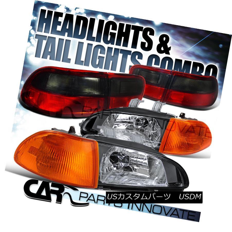 テールライト Fit 92-95 Civic 4Dr Black Crystal Fit Black Headlight+Amber 92-95 Corner Lamps+Smoke Tail Light フィット92-95シビック4Drクリスタルブラックヘッドライト+アベニュー rコーナーランプ+スモークテールライト, FOCAL POINT DIRECT:f7318ab4 --- officewill.xsrv.jp