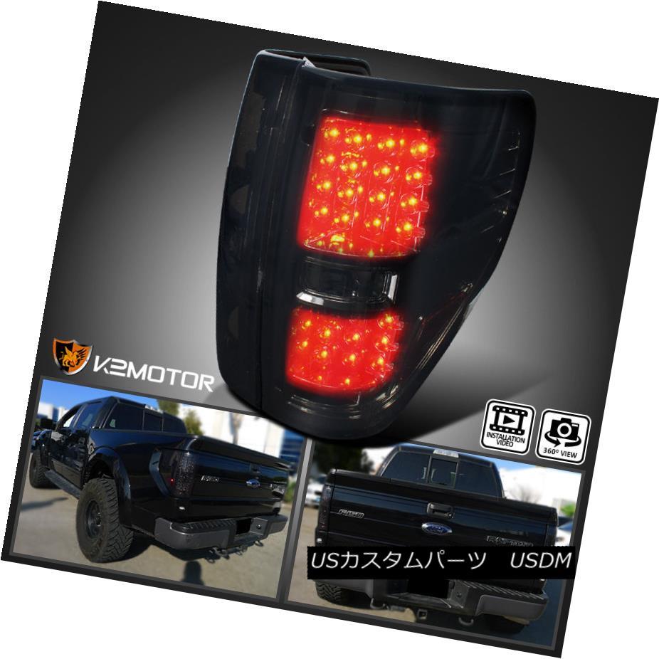 テールライト 2009-2014 Ford F150 Pickup Fx4 STX Smoke LED Rear Brake Tail Lights Left+Right 2009-2014フォードF150ピックアップFx4 STXスモークLEDリアブレーキテールライト左+右