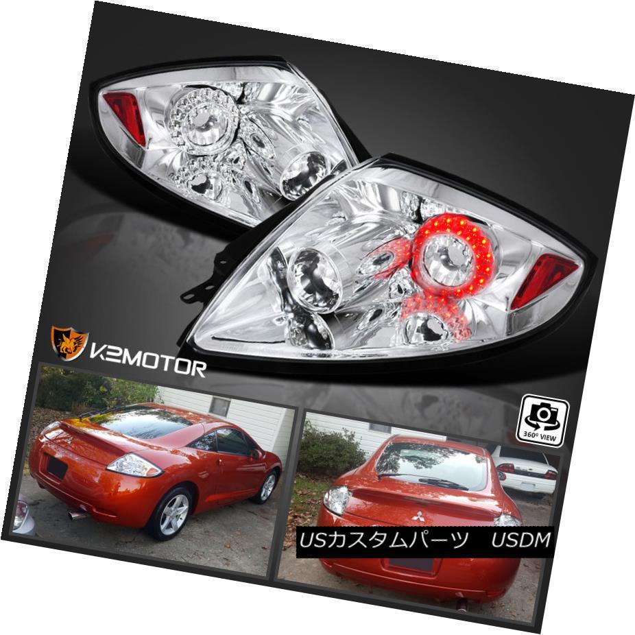 テールライト 2006-2011 Lights Mitsubishi Eclipse LED Tail LED Lights Rear Brake Brake Stop Lamps Chrome 2006-2011三菱Eclipse LEDテールライトリアブレーキストップランプクローム, ホスピマート:757f1a1c --- officewill.xsrv.jp