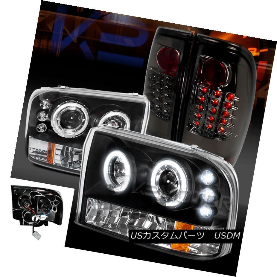 テールライト 99-04 F250/350/450/550 Black Halo Projector Headlights+Smoke LED Tail Lamps 99-04 F250 / 350/450/5 50ブラックハロープロジェクターヘッドライト+スモーキー ke LEDテールランプ