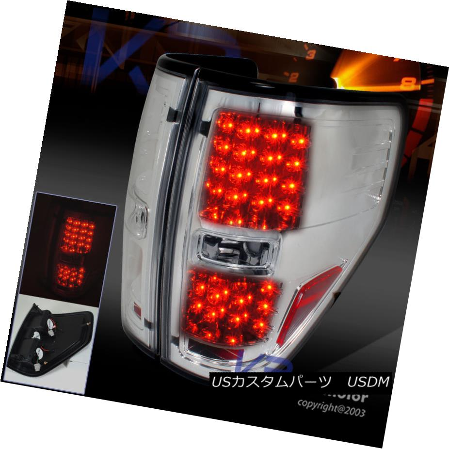テールライト 09-14 Ford F150 Pickup XL XLT Chrome LED Tail Lights Brake Lamp 09-14フォードF150ピックアップXL XLTクロームLEDテールライトブレーキランプ