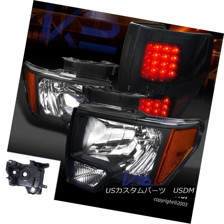 テールライト 2009-2014 Ford F150 JDM Headlights+Glossy Black LED Brake Tail Lamps 2009-2014フォードF150 JDMヘッドライト+グロー ssyブラックLEDブレーキテールランプ