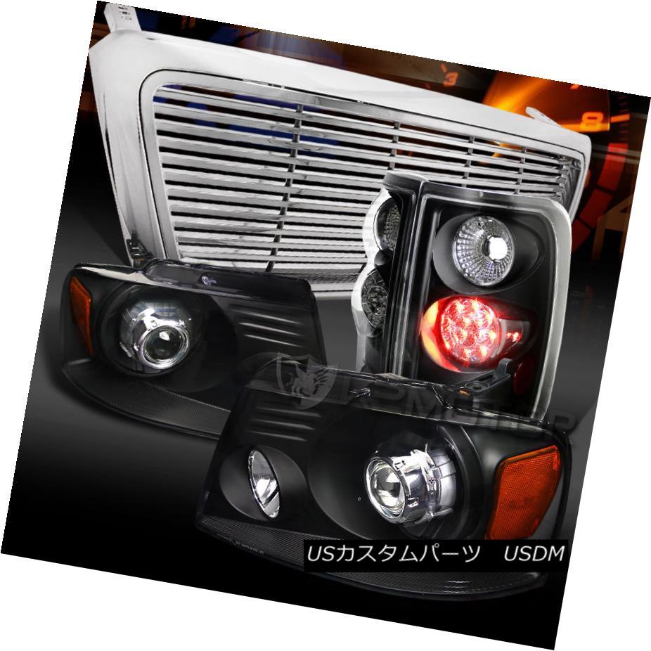 テールライト 04-08 F150 Black Projector Headlights+LED Tail Lamps+Chrome Billet Grille 04-08 F150ブラックプロジェクターヘッドライト+ LEDテールランプ+クロムビレットグリル