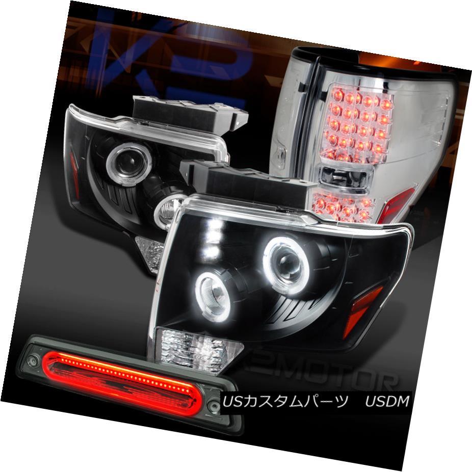 テールライト 09-14 F150 Black Halo Projector Headlights+Clear Tail Lamps+Smoke LED 3rd Brake 09-14 F150ブラックハロープロジェクターヘッドライト+ Cle arテールランプ+ Smoke LED 3rdブレーキ
