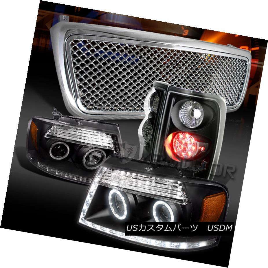 テールライト 04-08 F150 Black LED DRL Projector Headlights+LED Tail Lamps+Chrome Mesh Grille 04-08 F150ブラックLED DRLプロジェクターヘッドライト+ LEDテールランプ+クロムメッシュグリル