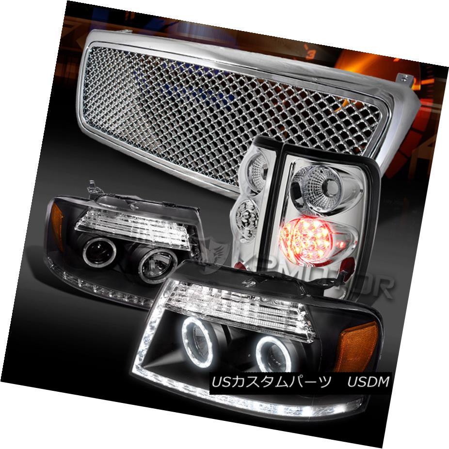 テールライト 04-08 F150 Black LED DRL Projector Headlights+Chrome LED Tail Lamps+Mesh Grille 04-08 F150ブラックLED DRLプロジェクターヘッドライト+ Chr ome LEDテールランプ+メッシュグリル