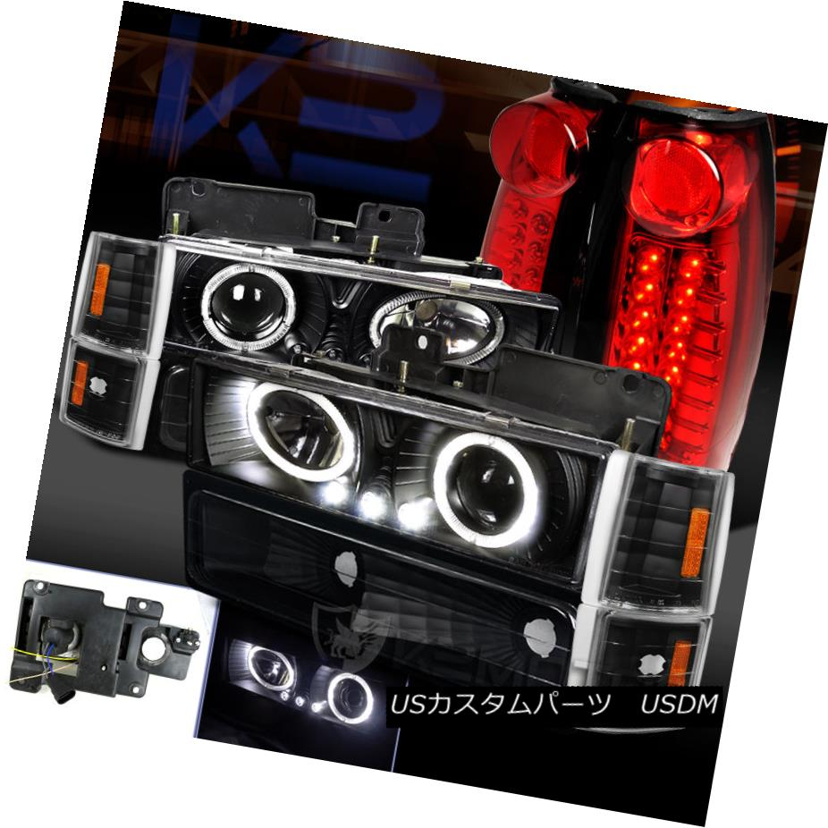 テールライト 94-98 Suburban Yukon Halo Projector Headlight+Bumper Corner+Red LED Tail Lamp 94-98郊外のユーコンハロープロジェクターヘッドライト+バンプ erコーナー+レッドLEDテールランプ