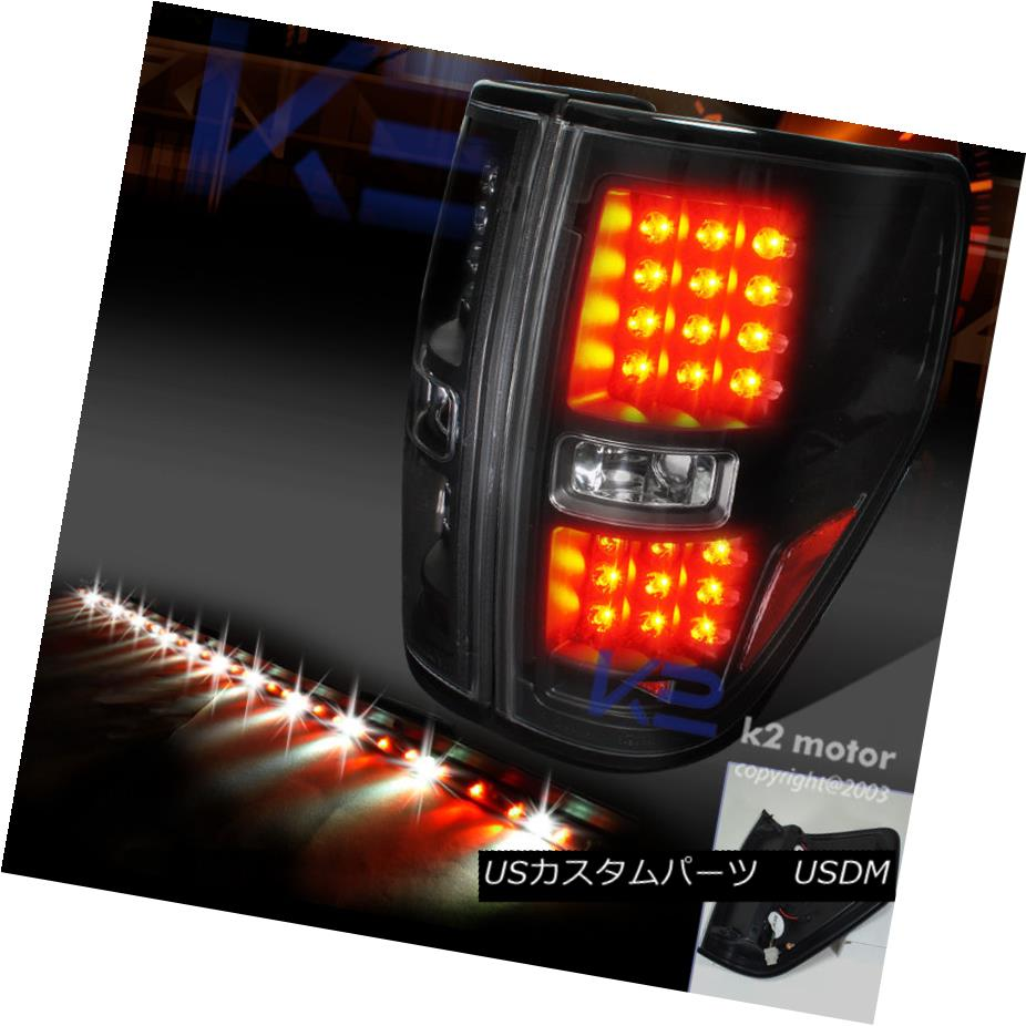 テールライト 2009-2014 FORD F150 BLACK LED TAIL LIGHTS+60