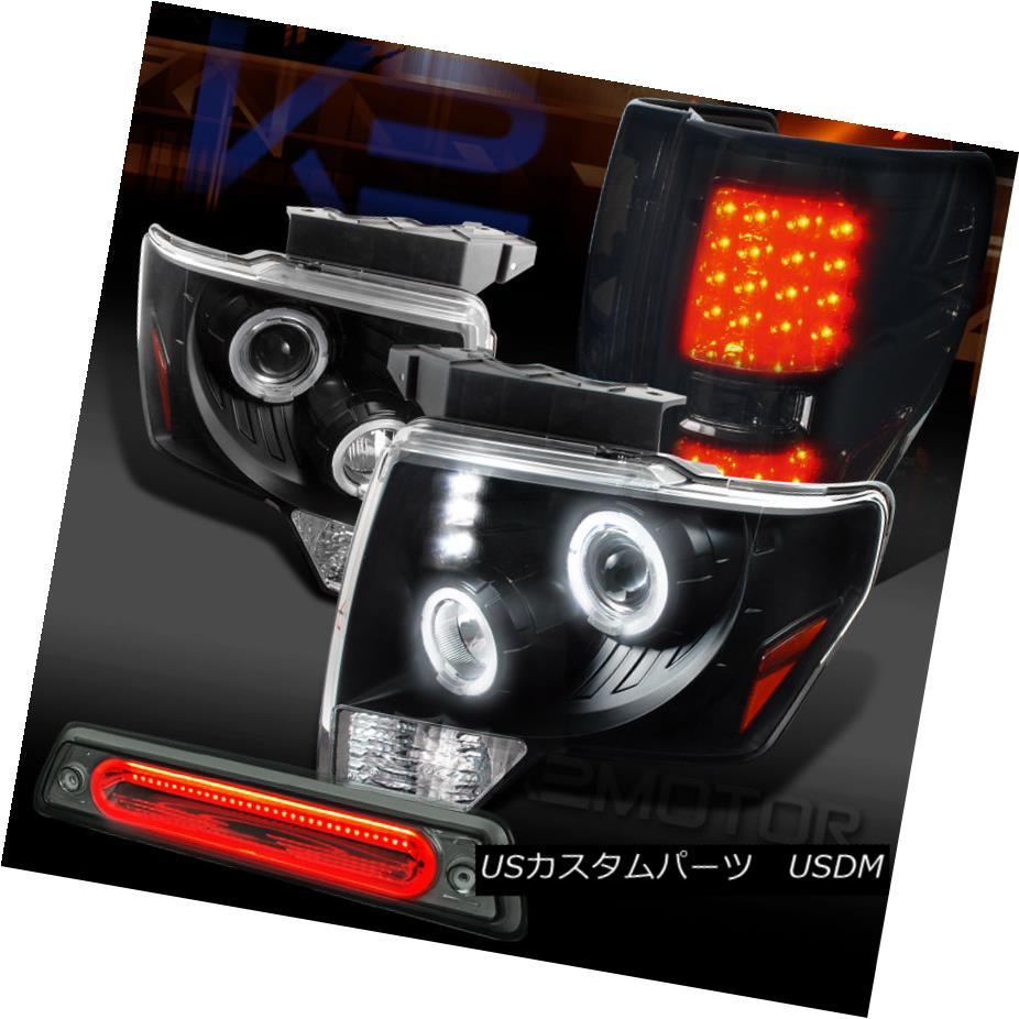 テールライト 09-14 F150 Black Halo Projector Headlights+Smoke LED Tail Lamps+LED 3rd Brake 09-14 F150ブラックハロープロジェクターヘッドライト+スモール ke LEDテールランプ+ LED第3ブレーキ
