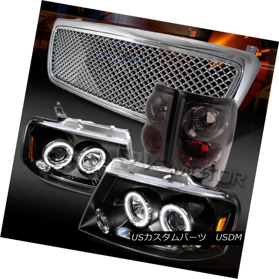 テールライト 04-08 F150 Black LED DRL Projector Headlights+Chrome Grille+Smoke Tail Lamps 04-08 F150ブラックLED DRLプロジェクターヘッドライト+ Chr oemグリル+煙テールランプ