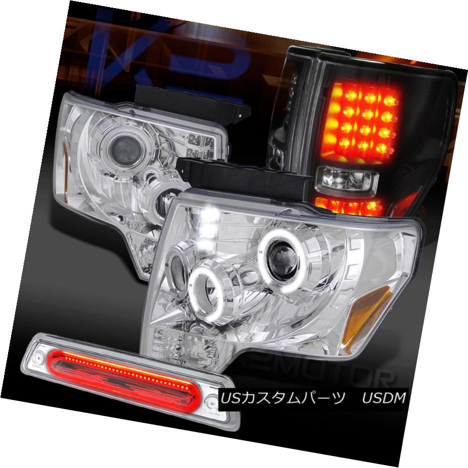 テールライト 09-14 F150 Chrome Halo Projector Headlights+3rd Brake+Black LED Tail Lamps 09-14 F150クロームハロープロジェクターヘッドライト+第3ブレーキ+ブラックLEDテールランプ