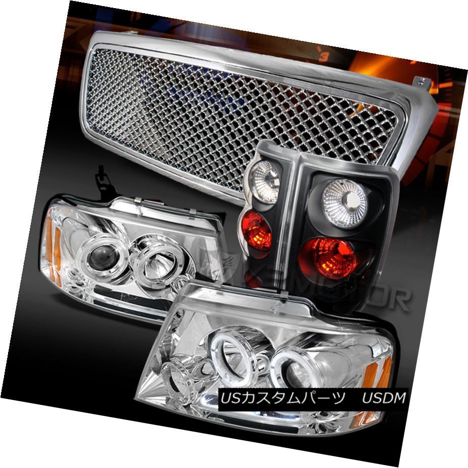 テールライト 04-08 F150 Chrome LED Halo Projector Headlights+Mesh Grille+Black Tail Lamps 04-08 F150クロームLEDハロープロジェクターヘッドライト+メス hグリル+ブラックテールランプ