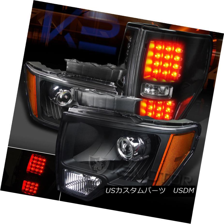 テールライト 09-14 F150 Black New Retro Style Projector Headlights+Rear LED Tail Brake Lamps 09-14 F150ブラックの新しいレトロスタイルプロジェクターヘッドライト+リア r LEDテールブレーキランプ