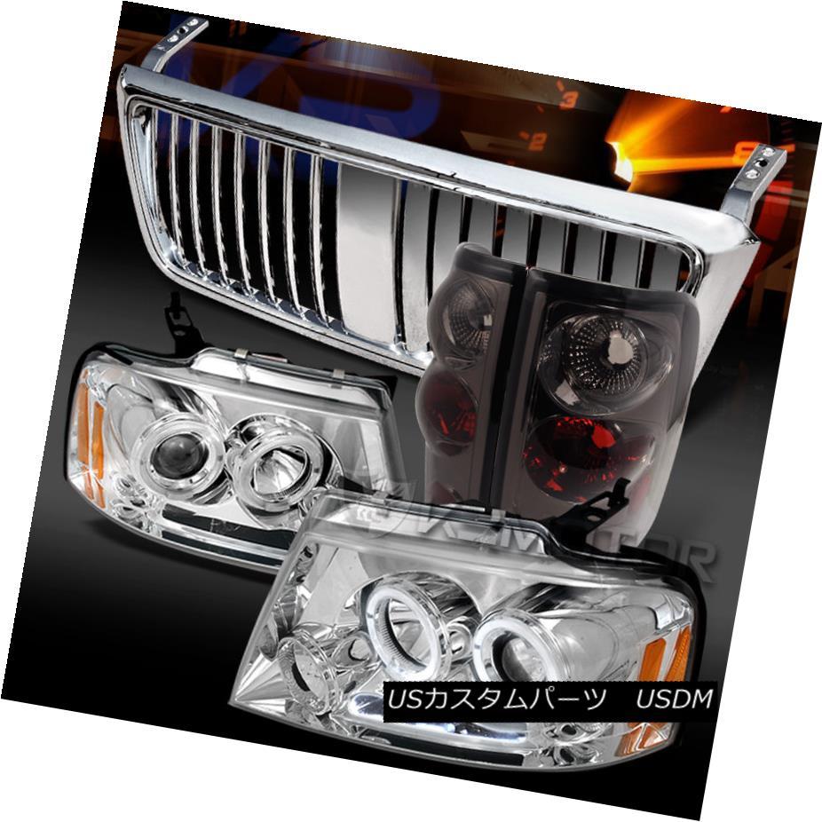 テールライト 04-08 F150 Chrome Halo Projector Headlights+Vertical Grille+Smoke Tail Lamps 04-08 F150クロームハロープロジェクターヘッドライト+ Ver ticalグリル+煙テールランプ
