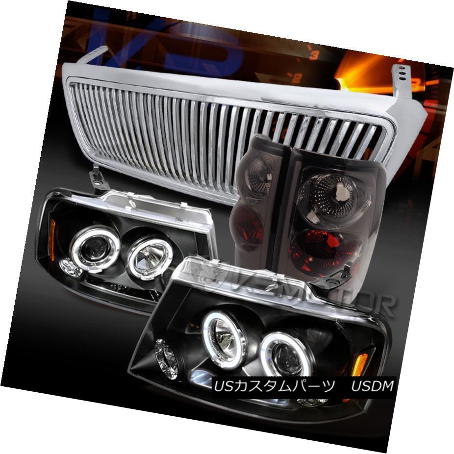 テールライト 04-08 F150 Black Halo Projector Headlight+Smoke Tail Lamp+Chrome Vertical Grille 04-08 F150ブラックハロープロジェクターヘッドライト+スモーク eテールランプ+クローム垂直グリル