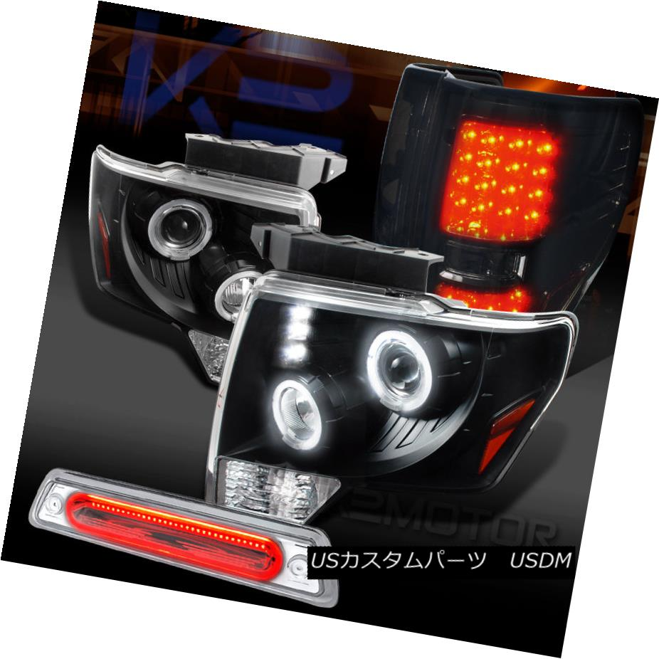 テールライト 09-14 F150 Black Halo Projector Headlights+Smoke LED Tail Lamps+3rd Brake 09-14 F150ブラックハロープロジェクターヘッドライト+スモール ke LEDテールランプ+第3ブレーキ