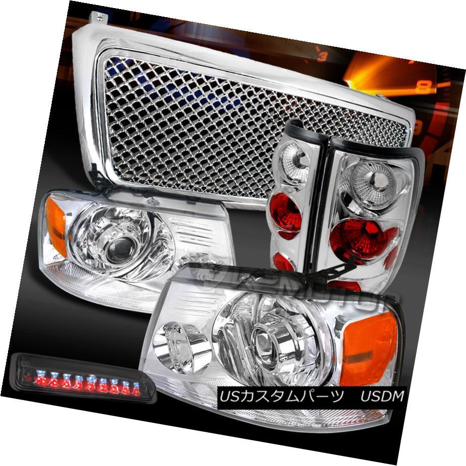 テールライト 04-08 F150 Chrome Projector Headlights+Mesh Grille+Tail Lamps+Tint LED 3rd Brake 04-08 F150クロームプロジェクターヘッドライト+メス hグリル+テールランプ+ティントLED第3ブレーキ