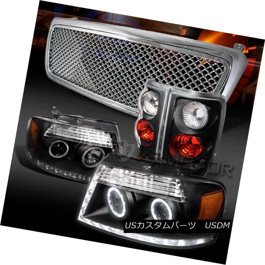 テールライト 04-08 F150 Black LED DRL Projector Headlights+Tail Lamps+Chrome Mesh Grille 04-08 F150ブラックLED DRLプロジェクターヘッドライト+タイ lランプ+クロムメッシュグリル