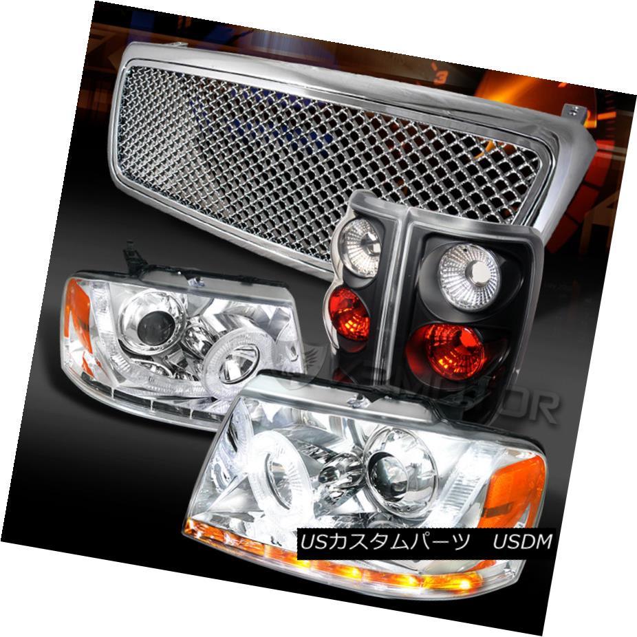 テールライト 04-08 F150 Chrome SMD LED Projector Headlights+Mesh Grille+Black Tail Lamps 04-08 F150 Chrome SMD LEDプロジェクターヘッドライト+メス hグリル+ブラックテールランプ