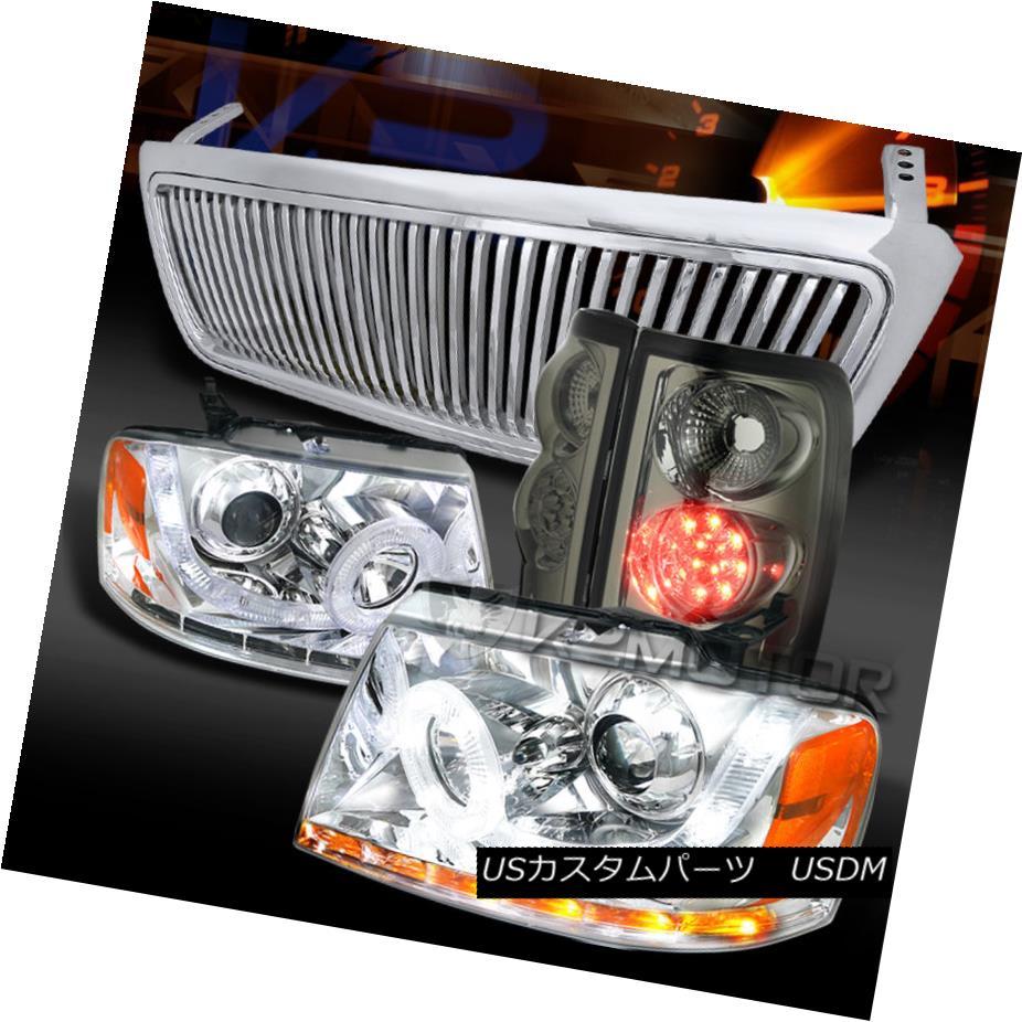 テールライト 04-08 F150 Chrome SMD LED Projector Headlight+Vertical Grille+Tint LED Tail Lamp 04-08 F150クロムSMD LEDプロジェクターヘッドライト+垂直 icalグリル+ティントLEDテールランプ