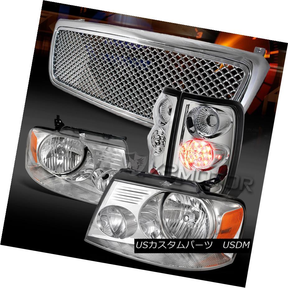<title>車用品 バイク用品 >> パーツ ライト ランプ テールライト 04-08 Ford F150 Chrome Headlights+Mesh Hood Grille+Clear LED Tail Lamps F150クロームヘッドライト+メス hフードグリル+クリアLEDテールランプ ☆最安値に挑戦</title>