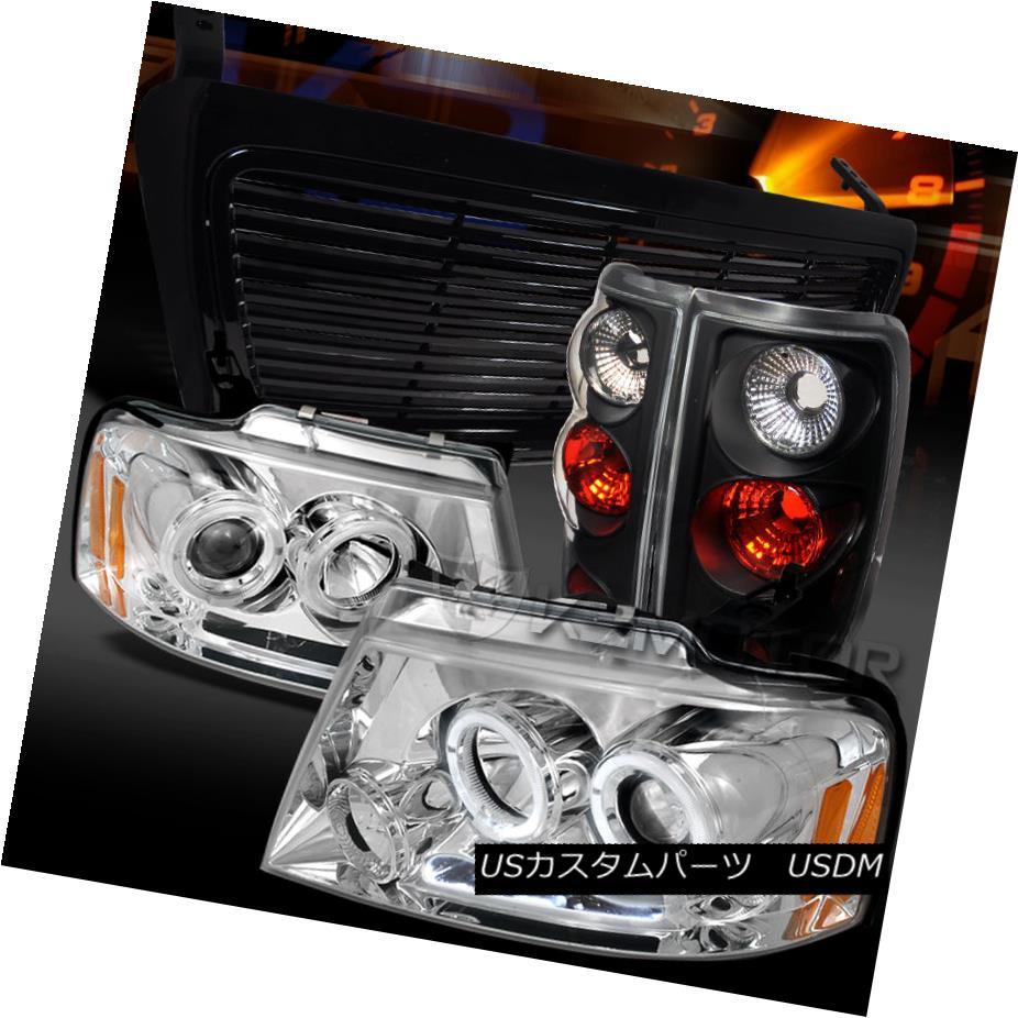 テールライト 04-08 F150 Chrome Halo LED Projector Headlights+Black Tail Lamps+Grille 04-08 F150クロームハローLEDプロジェクターヘッドライト+ Bla ckテールランプ+グリル